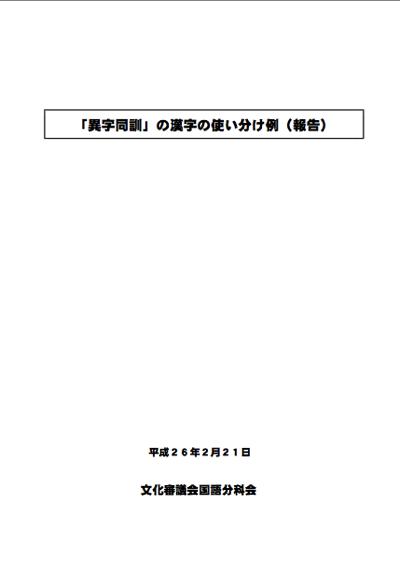 スクリーンショット 2014 02 27 17 52 52