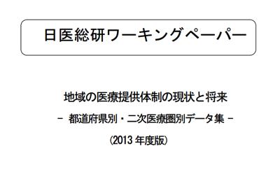 スクリーンショット 2014 04 01 9 28 18