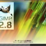 無料の高機能画像編集アプリ【GIMP for Mac】日本語版