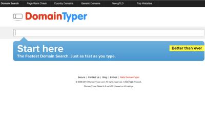 domaintyperの画面