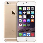 ゴールドカラーなiPhoneを選んでみた