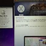 若干スロー【MacBook Pro (17-inch, Mid 2009)】Yosemiteにアップデート