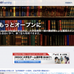 1/18より講座開講です【JMOOC】さあ!プロジェクト学習とポートフォリオを始めよう!