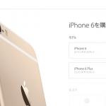 おや?フォロー【iPhone6Plus】68歳はじめてのスマートフォン