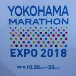 横浜マラソンは参加できず...