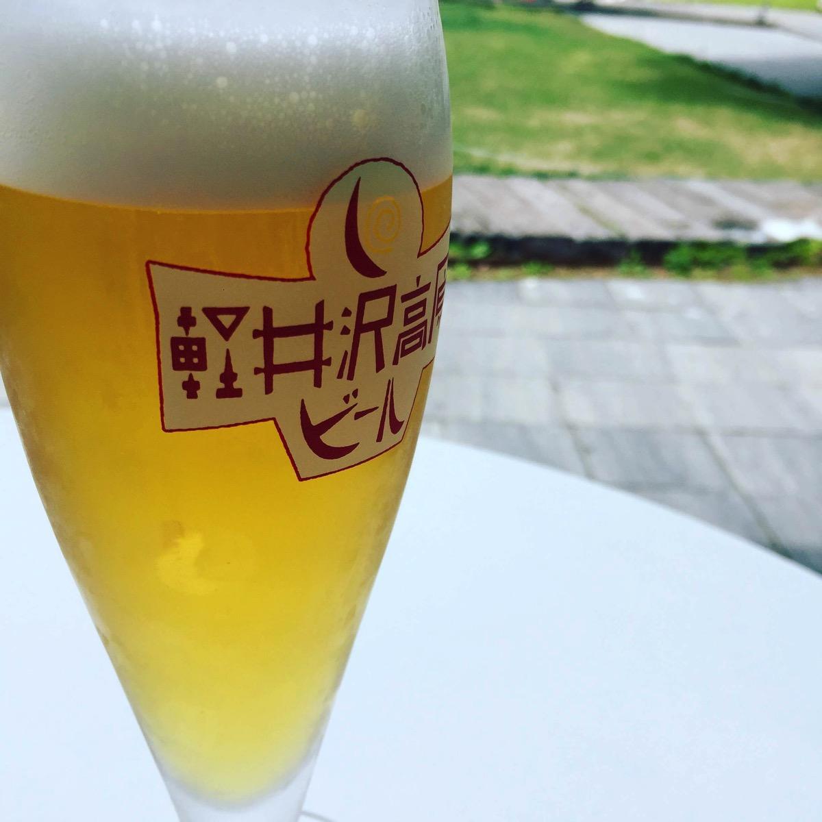karuizawa beer